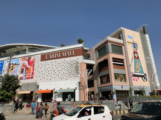 Лалитпур Labim Mall.jpg