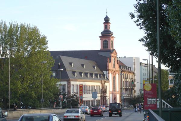 Музей иконы Франкфурт.jpg