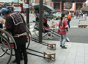 Asakusa Rickshaw.jpg