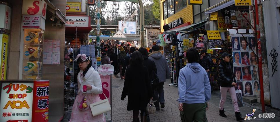 Takeshita Street_Harajyuku.jpg