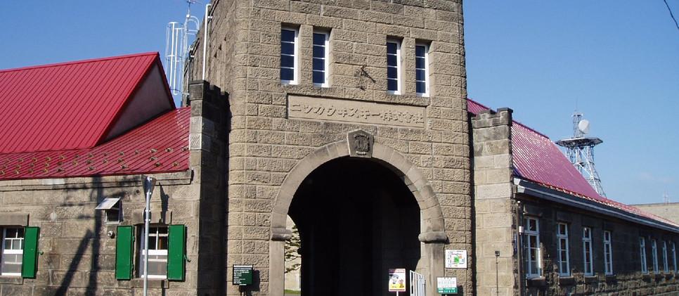 Nikka Whisky Main Entrance
