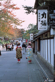 Kodaiji Temple Street.jpg