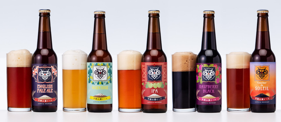 Lupicia Beer Lineup