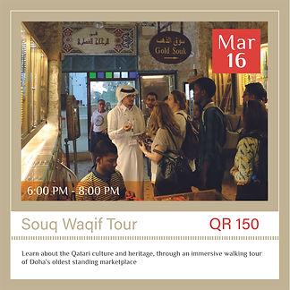 Souq tour-09.jpg