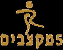 5Rhythms_HEBREW.png