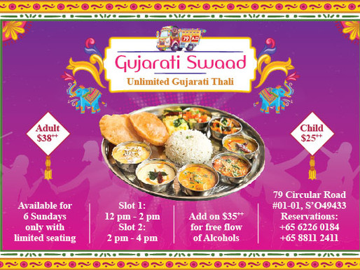 SWAAD OF GUJARAT WITH 79 AFTER DARK