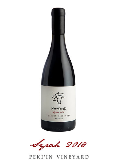 Syrah 2018 | Peki'in Vineyard