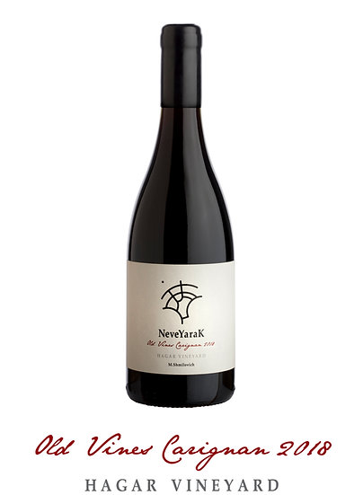 Old Vine Carignan 2018 | Hagar Vineyard