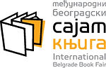 Zechini International Belgrade Book Fair  Children's -Bookмашина за дечије књиге