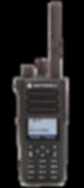 Motorola-DGP-5550e-8550e.png