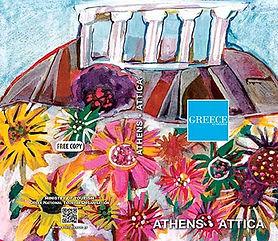 Athens-Attica_Guide-1.jpg