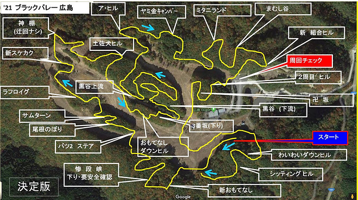 ②2021コース図 (002).jpg