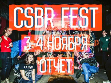 CSBR FEST 2017 || CSBR отчет