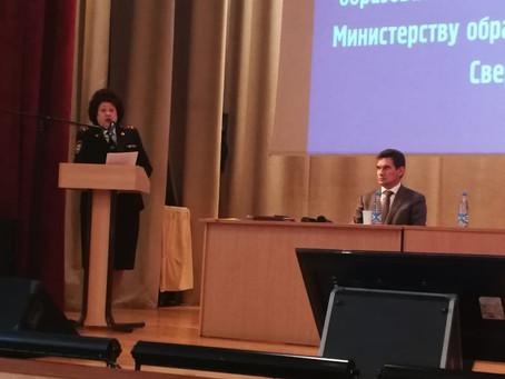 Выступление Президента Академиив Министерстве образования и молодежной политики СО