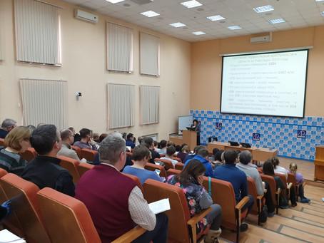 Областной форум «Комплексная безопасность в системе образования».