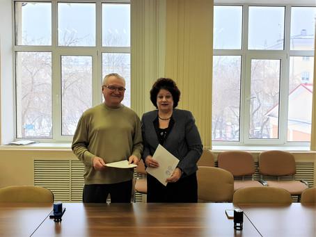 Соглашения о сотрудничестве «Екатеринбург – безопасная школа»