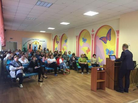 О реализации направлений совместно с Федеральным ресурсным Центром по  сопровождению детей с РАС