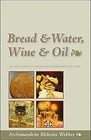 bread-water-oil-wine.jpg
