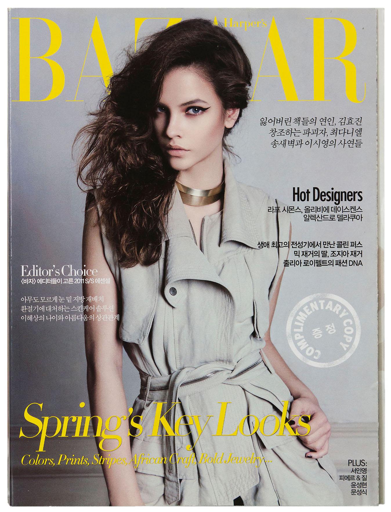 Pierre&Gilles_Harper's Bazaar Korea