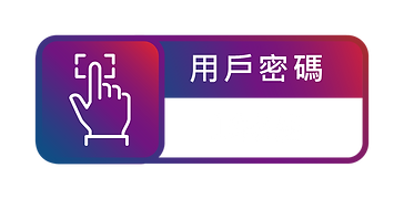 A08_密碼解鎖100組-18.png