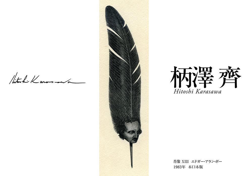 1025_KDS_POE_HK.jpg