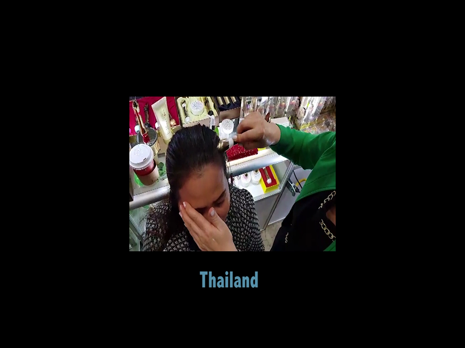 태국 손님의 두피케어 시여