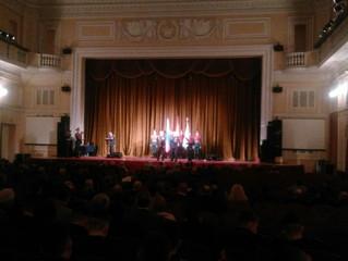 Концерт в Доме офицеров