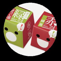 緑のほうじ茶・赤の緑茶
