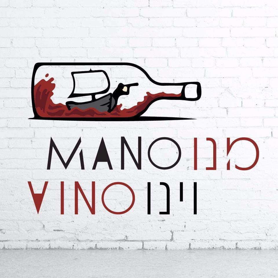 Mano Vino