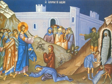 Home Worship on Sunday, March 29 (5th Lent A)