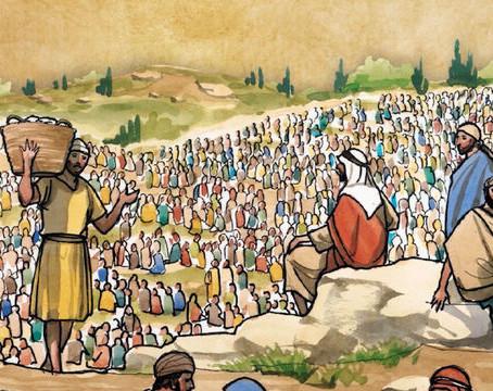 Sunday Worship for July 25, 2021