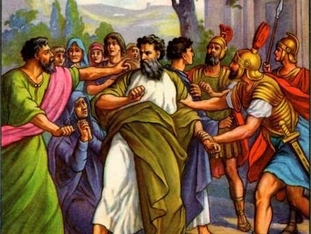 The Boundary-Crossing Gospel (7th Easter C)