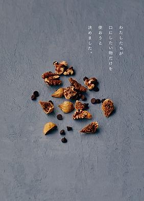 hachiko_ナッツ_アートボード 1.png