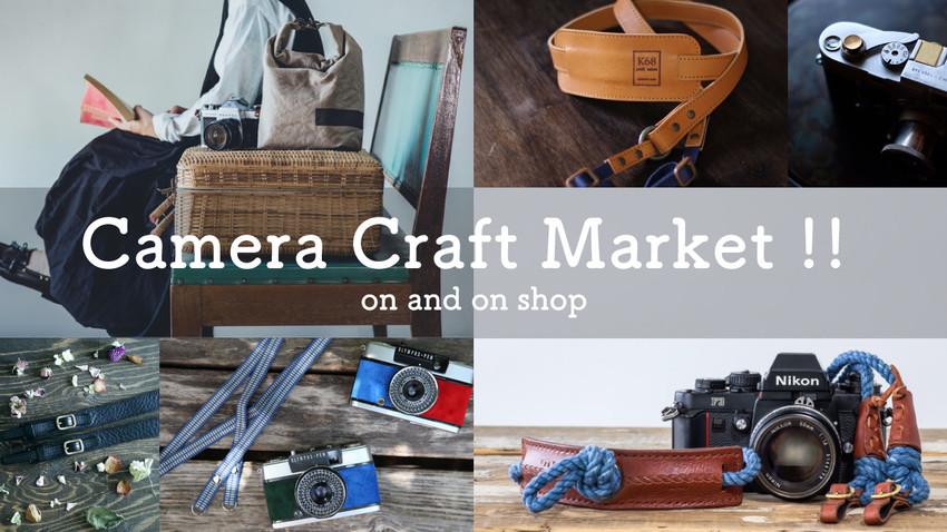 【展示会】Camera Craft Market!! on and on shop