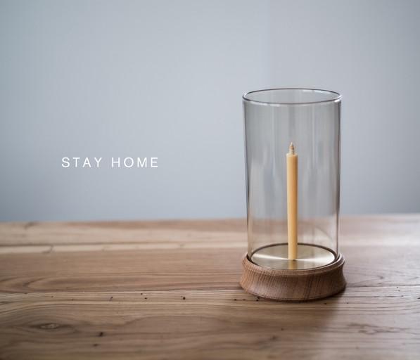【お知らせ】STAY HOME