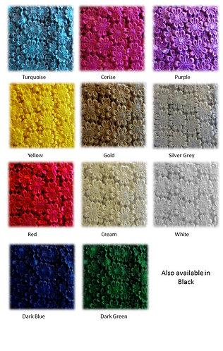 20mm Daisy Braid - Single Colour