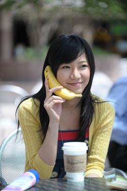 Narisa Suzuki Banana