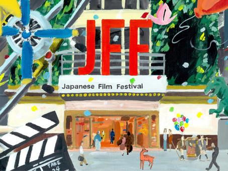 Japanese Film Festival 2020 🎞