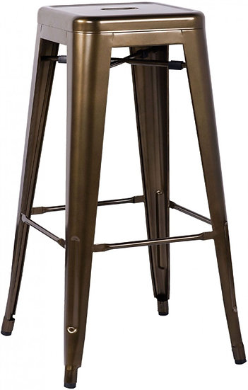 Kiara Bronze Bar Stool Set of 2