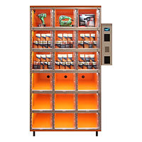 ATOMic 6000 Series Vending Locker