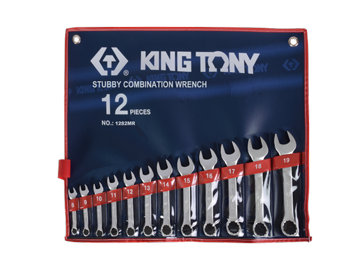 Spanner Combination Set - Metric, Stubby, 12 Piece