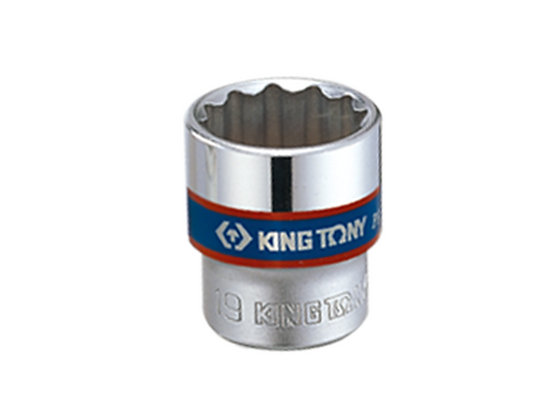 "Chrome Socket - 1/2"" Drive, 12 Point, Metric"