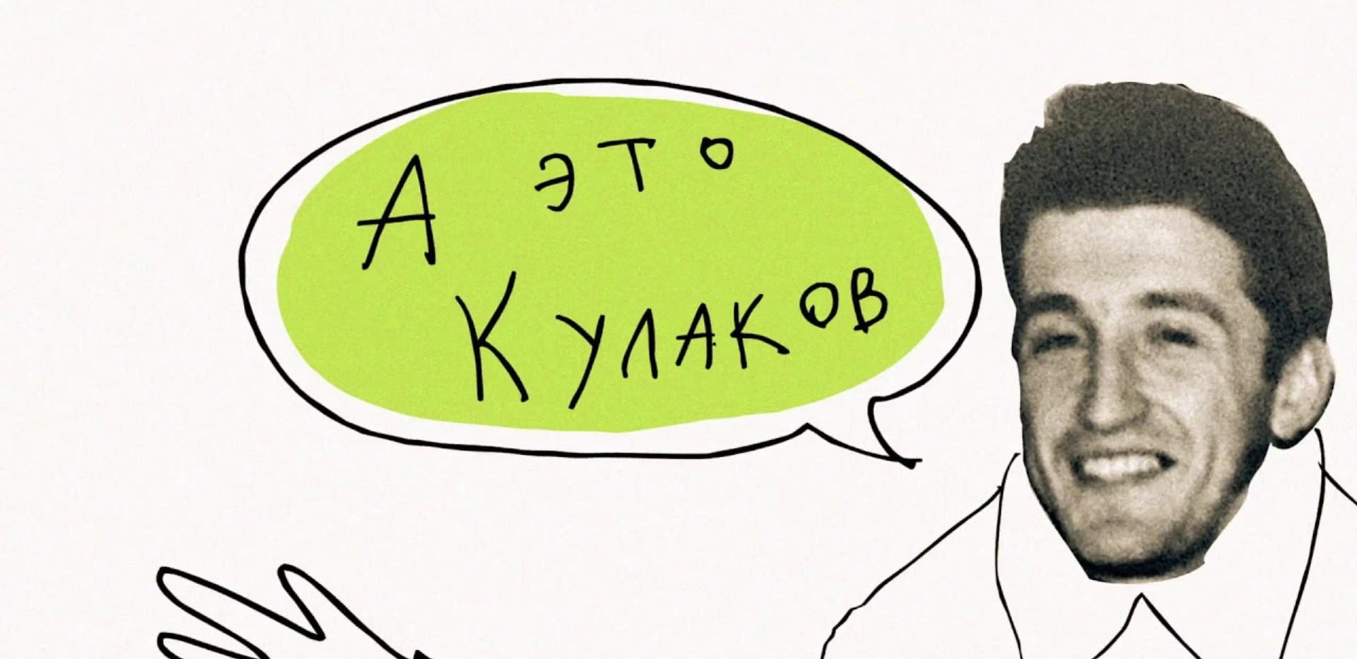"""""""Кулаков великого предела"""", трейлер"""