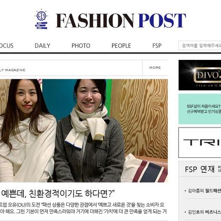 OU Interview : Fashion Post