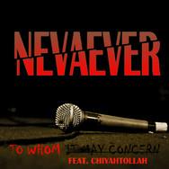 To Whom feat. Chiyatollah