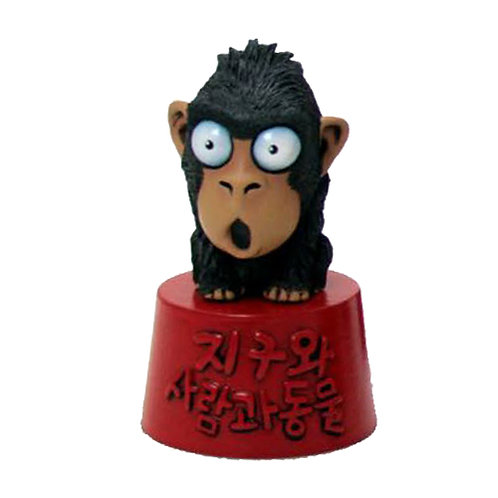 피규어 침팬지2