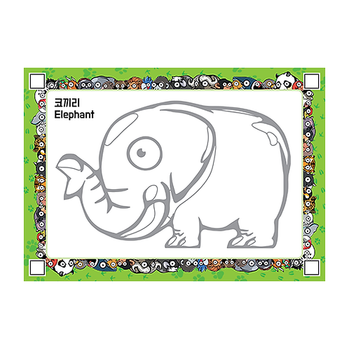 컬러링 코끼리