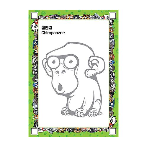 컬러링 침팬지