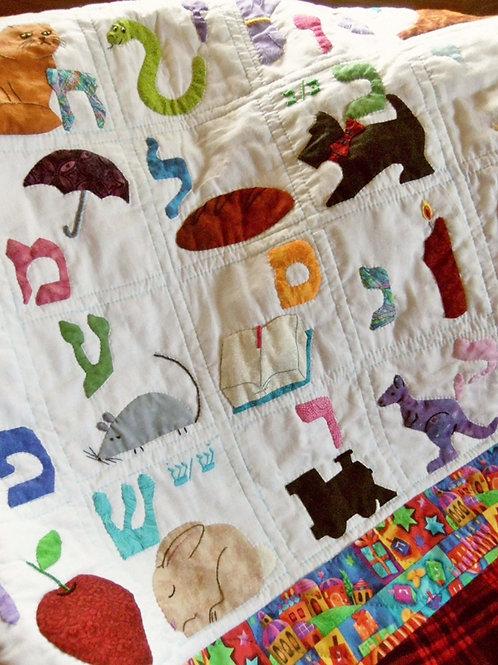 Hebrew Alphabet Picture Quilt, Handmade