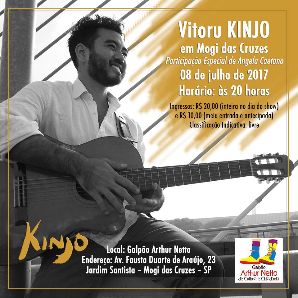 KINJO-ONLINE
